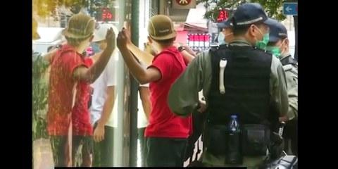 Hongkong: «Sicherheitsgesetz» ist ein fundamentaler Angriff auf die Menschenrechte