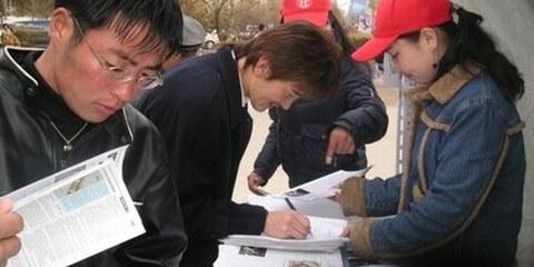 Die mongolische Amnesty-Sektion sammelt Unterschriften gegen die Todesstrafe   © AI