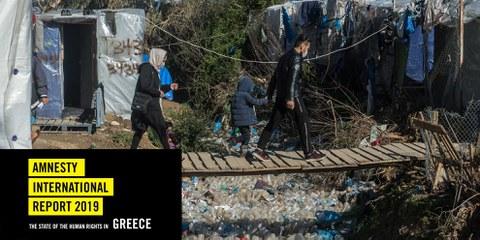 Desolate Zustände im Flüchtlingslager Moria auf der griechischen Insel Lesbos. © Guy Smallman/Getty Images