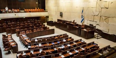 Palästinensische Knesset-Abgeordnete werden verschiedenen Einschränkungen unterstellt. Im Bild, der Plenarsaal der Knesset. Roman Yanushevsky / shutterstock.com