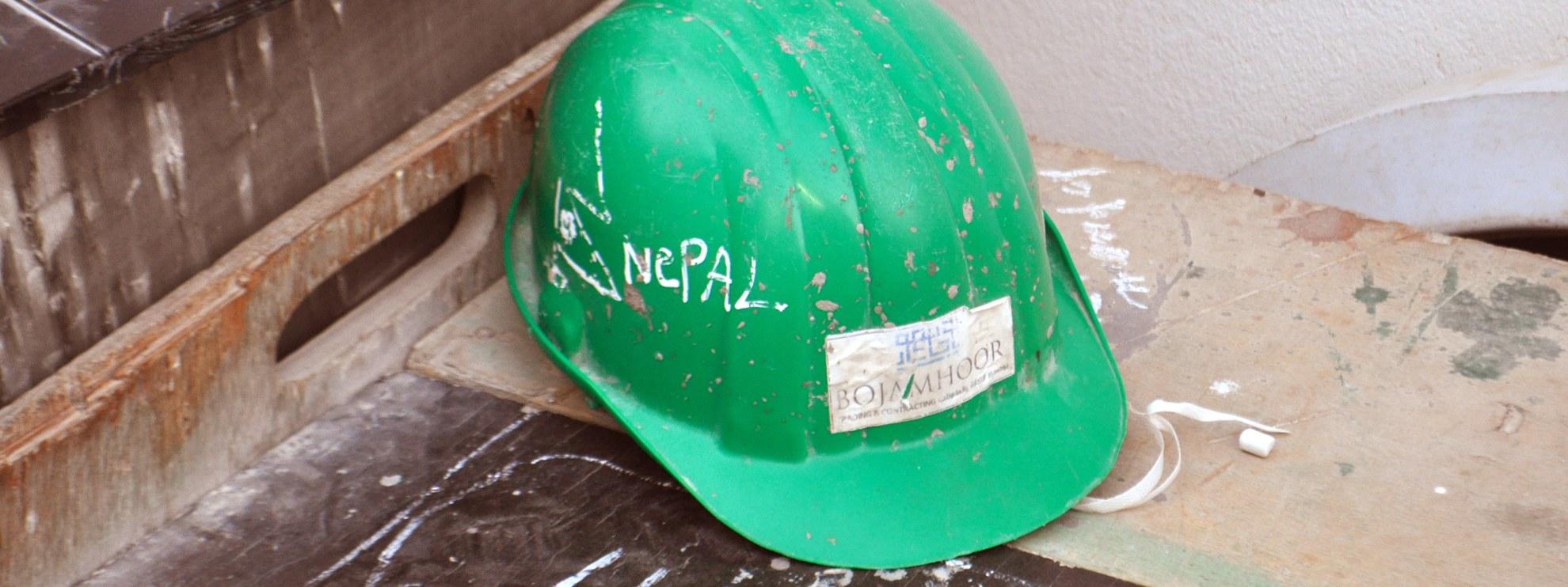 In Katar werden Arbeitsmigranten aus Nepal und anderen südasiatischen Staaten für den Bau der Fussball-WM-Infrastruktur ausgebeutet. ©  Amnesty International