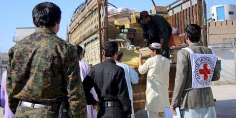 Six collaborateurs du Comité international de la Croix-Rouge (CICR) ont été tués dans le nord de l'Afghanistan le 8 février 2017.© ICRC / Norimasa Tochibayashi