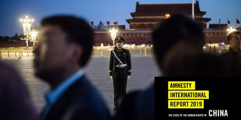 Rapport annuel Chine