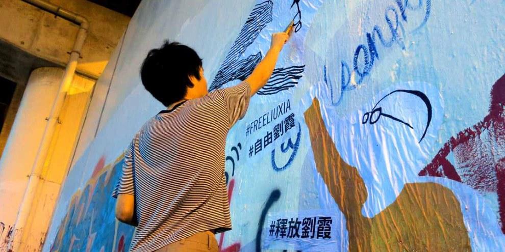 Des artistes et militant·e·s des droits humains du monde entier s'engagent pour Liu Xia, comme ici à Taipeh. @ Amnesty International Taiwan