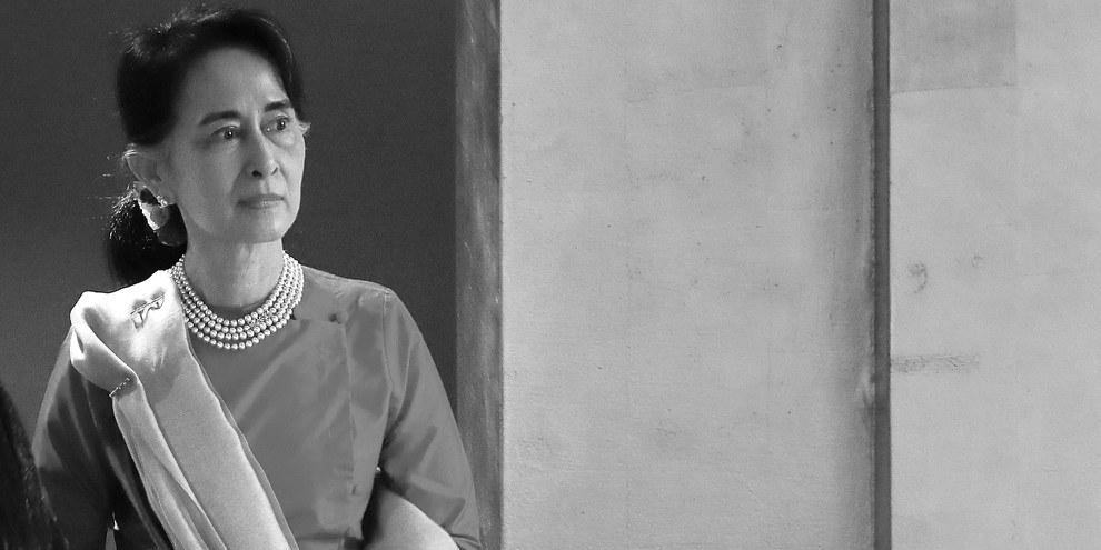 Aung San Suu Ky © Spencer Platt/Getty Images