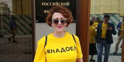 Anastasia Shevchenko © Novaya Gazeta