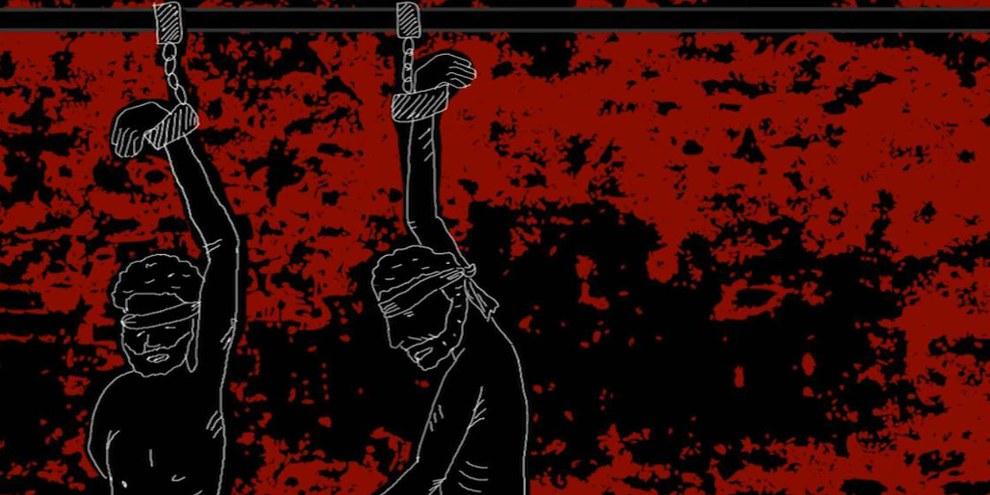 Illustration du rapport  «Officially, you do not exist». © Amnesty International