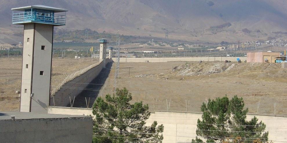 La prison de Raja'i Shahr à Karaj, dans la province d' Alborz