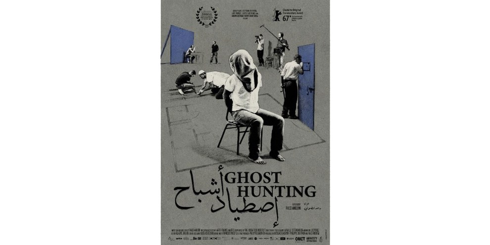 Ghost Hunting – Trailer