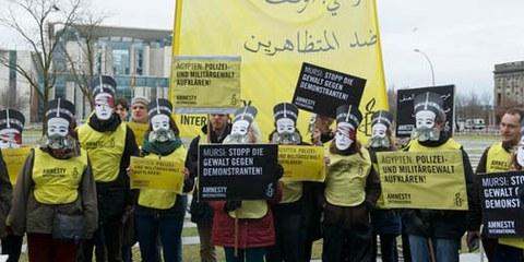 Cos'è Amnesty International?