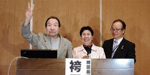 Dopo quasi mezzo secolo nel braccio della morte, il pugile giopponese Iwao Hakamada è uscito di prigione   © Amnesty International